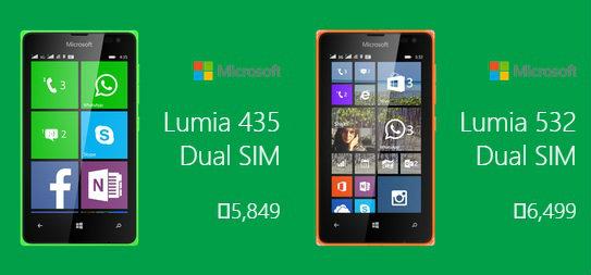 Microsoft-Lumia-532-and-Lumia-435